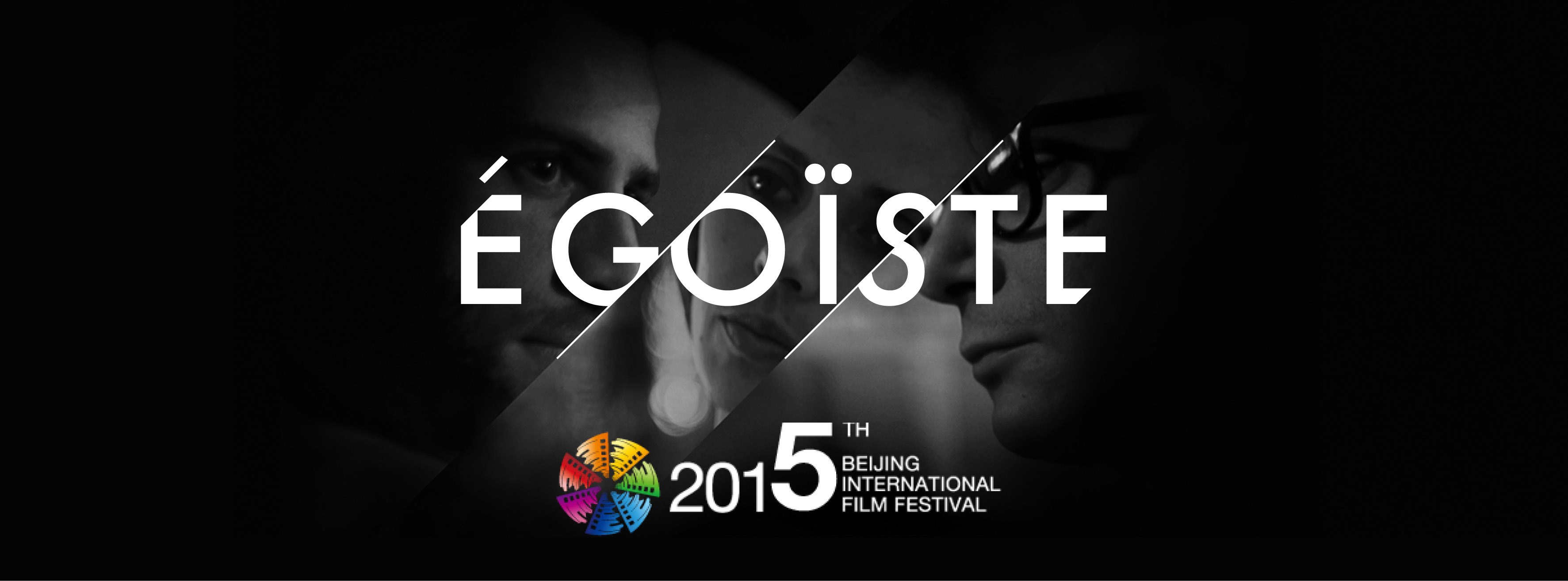 Égoïste selected for BJIFF